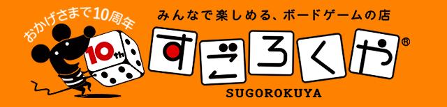 head-logo-w640